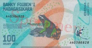 Billet 100 Ariary Madagascar MGA 2017 recto