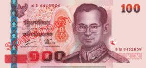 Billet 100 Baht Thailande THB XV recto