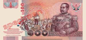 Billet 100 Baht Thailande THB XV verso