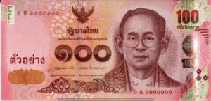 Billet 100 Baht Thailande THB XVI recto