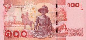 Billet 100 Baht Thailande THB XVI verso