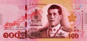 Billet 100 Baht Thailande THB XVII recto