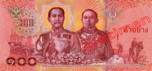 Billet 100 Baht Thailande THB XVII verso