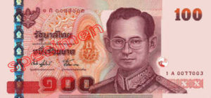 Billet 100 Baht Université Thailande THB XV recto