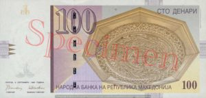 Billet 100 Denari Macedoine MKD 1996 recto