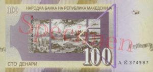 Billet 100 Denari Macedoine MKD 1996 verso