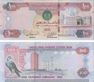 Billet 100 Dirhams Emirats Arabes Unis AED