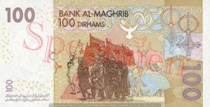 Billet 100 Dirhams Maroc MAD 2002 verso