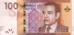 Billet 100 Dirhams Maroc MAD 2012 recto