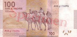 Billet 100 Dirhams Maroc MAD 2012 verso