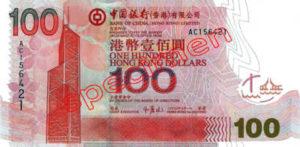 Billet 100 Dollar Hong Kong HKD Serie I Bank of China recto