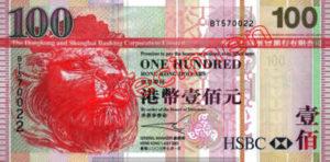 Billet 100 Dollar Hong Kong HKD Serie I HSBC recto