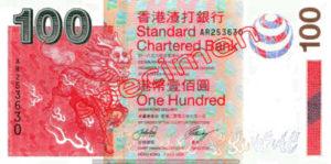Billet 100 Dollar Hong Kong HKD Serie I Standard Chartered Bank recto