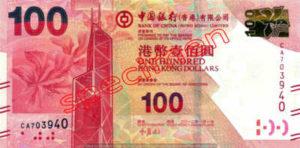 Billet 100 Dollar Hong Kong HKD Serie II Bank of China recto