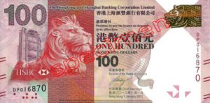 Billet 100 Dollar Hong Kong HKD Serie II HSBC recto