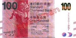 Billet 100 Dollar Hong Kong HKD Serie II Standard Chartered Bank recto