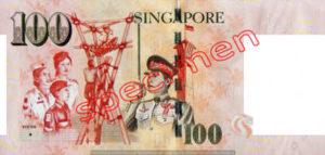 Billet 100 Dollar Singapour SGD 4ème Série IV verso