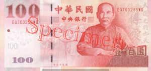 Billet 100 Dollar Taiwan TWD recto