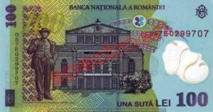 Billet 100 Lei Roumanie RON verso