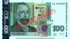 Billet 100 Lev Bulgarie BGN recto