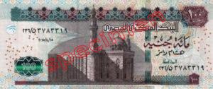 Billet 100 Livre Egypte EGP recto