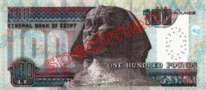 Billet 100 Livre Egypte EGP verso