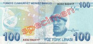 Billet 100 Livre Turquie TRY verso