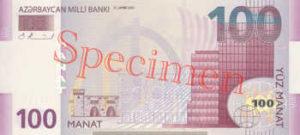 Billet 100 Manat Azerbaijan AZN 2005 recto