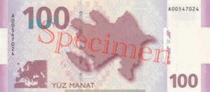 Billet 100 Manat Azerbaijan AZN 2005 verso