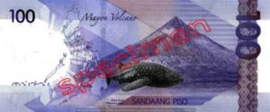 Billet 100 Peso Philippines PHP verso