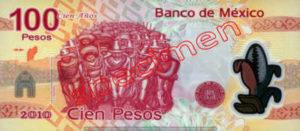 Billet 100 Pesos Mexique MXN Type II verso