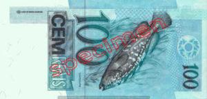 Billet 100 Real Bresil BRL Serie I verso