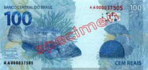 Billet 100 Real Bresil BRL Serie II verso