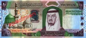 Billet 100 Riyal Arabie Saoudite SAR Serie IV Type II recto