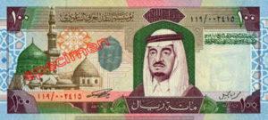 Billet 100 Riyal Arabie Saoudite SAR Serie IV recto
