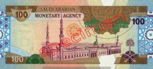 Billet 100 Riyal Arabie Saoudite SAR Serie IV verso