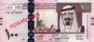 Billet 100 Riyal Arabie Saoudite SAR Serie V recto