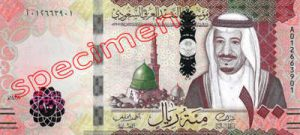 Billet 100 Riyal Arabie Saoudite SAR Serie VI recto