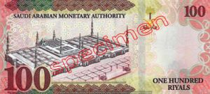 Billet 100 Riyal Arabie Saoudite SAR Serie VI verso