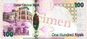 Billet 100 Riyal Qatar QAR Serie 2007 verso