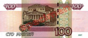 Billet 100 Rouble Russie RUB Type I verso