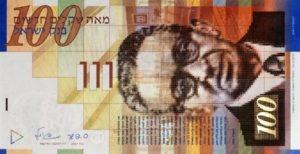 Billet 100 Shekels Israel ILS
