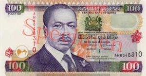 Billet 100 Shilling Kenya KES 1996 recto