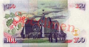 Billet 100 Shilling Kenya KES 1996 verso