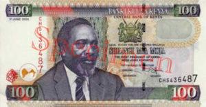 Billet 100 Shilling Kenya KES 2004 recto