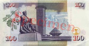 Billet 100 Shilling Kenya KES 2004 verso