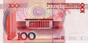Billet 100 Yuan Renminbi Chine CNY RMB 1999 verso