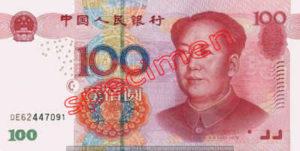 Billet 100 Yuan Renminbi Chine Monnaie Chinoise Chine CNY RMB 2005 recto