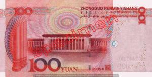 Billet 100 Yuan Renminbi Chine CNY RMB 2005 verso