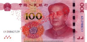 Billet 100 Yuan Renminbi Chine Monnaie Chinoise Chine CNY RMB Serie 2015 recto
